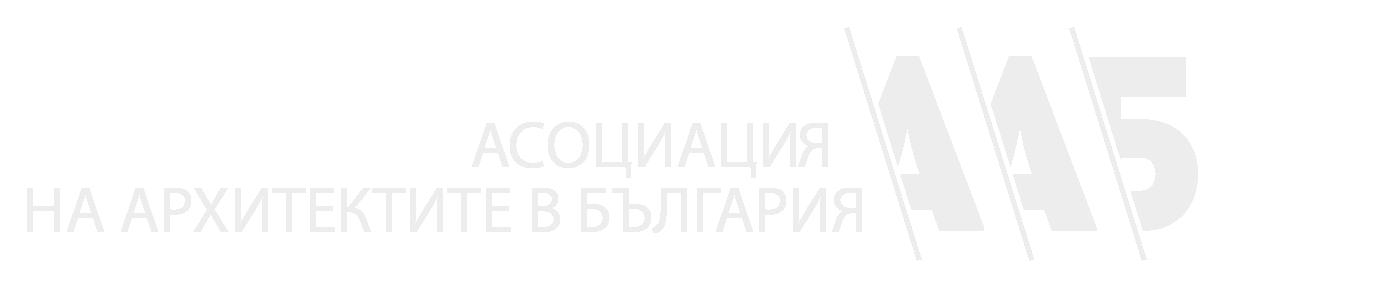AAB Logo, AAБ Лого
